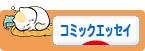 btn_ce