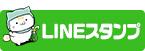 btn_line
